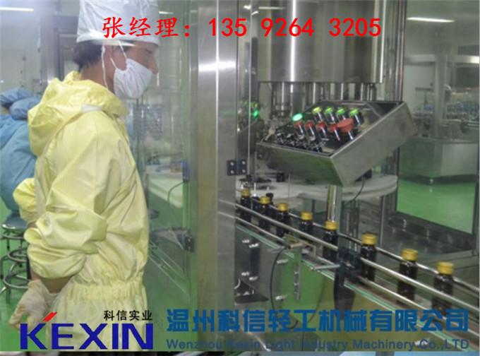 玻璃瓶口服液包装即食燕窝生产加工