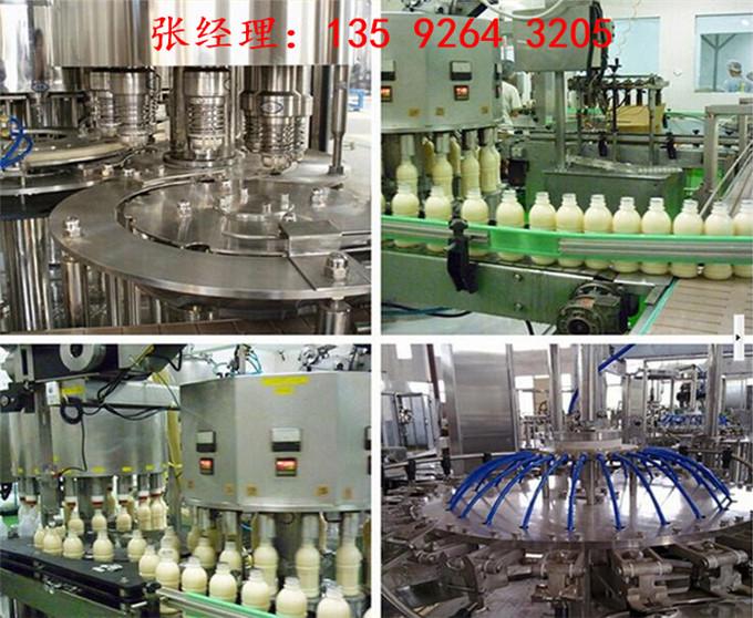 生产牛奶的设备厂家|全自动中小型牛奶生产加工设备|牛奶生产线