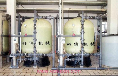 软化水工程