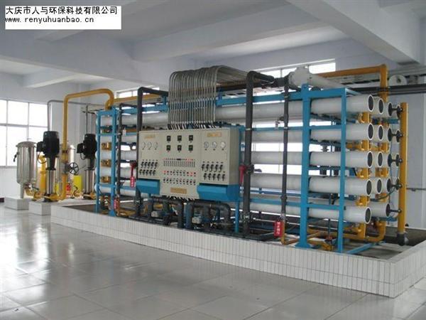 科信纯净水处理设备功能强大