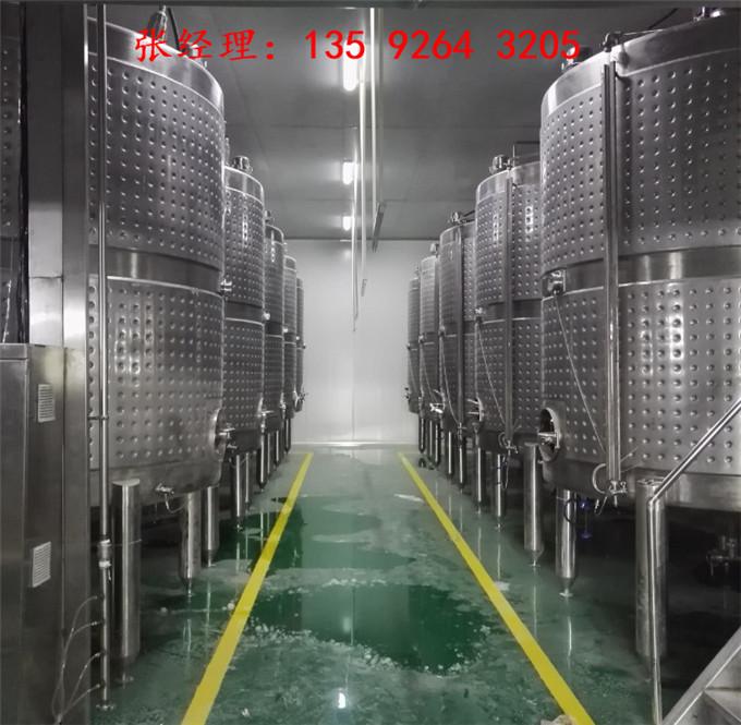 整套水果酵素生产加工设备厂家|全自动水果酵素生产线设备