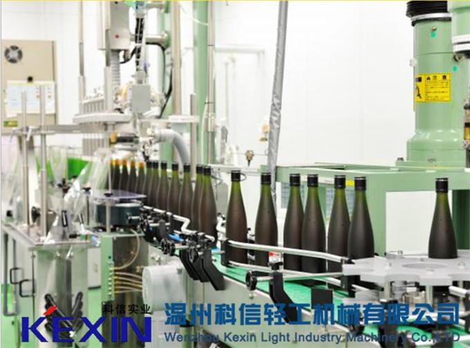 果蔬汁酵素生产线设备价格全自动水果酵素发酵灌装包装设备厂家