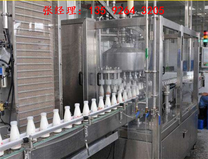 中小型牧场巴氏杀菌酸奶牛奶生产线全套设备尽在科信机械