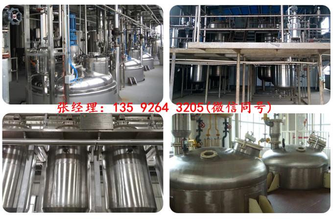 梨汁生产设备厂家年产300吨黄金梨深加工梨汁饮料生产线工厂全套设备