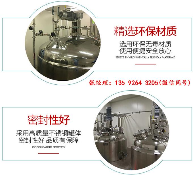 全自动雪梨膏熬制蒸煮设备每天5吨全套秋梨膏生产线设备厂家温州科信