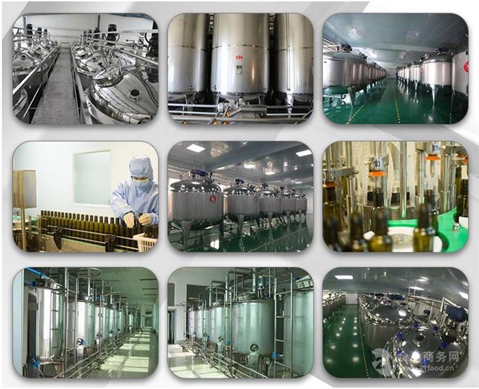 全自动果醋生产线设备厂家工艺年产200吨果醋柿子醋发酵加工设备