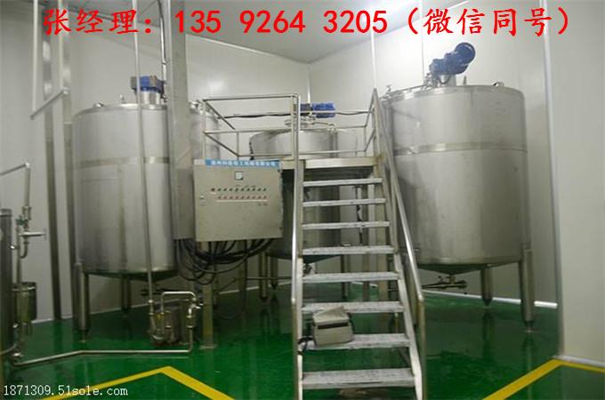 工艺提供整套水果深加工果酒酿造灌装生产线全自动设备厂家温州科信