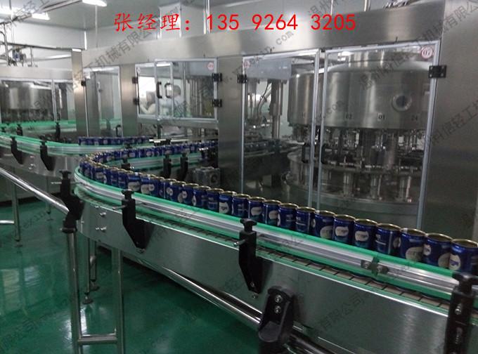 大豆深加工易拉罐包装全自动中小型核桃露饮料生产设备