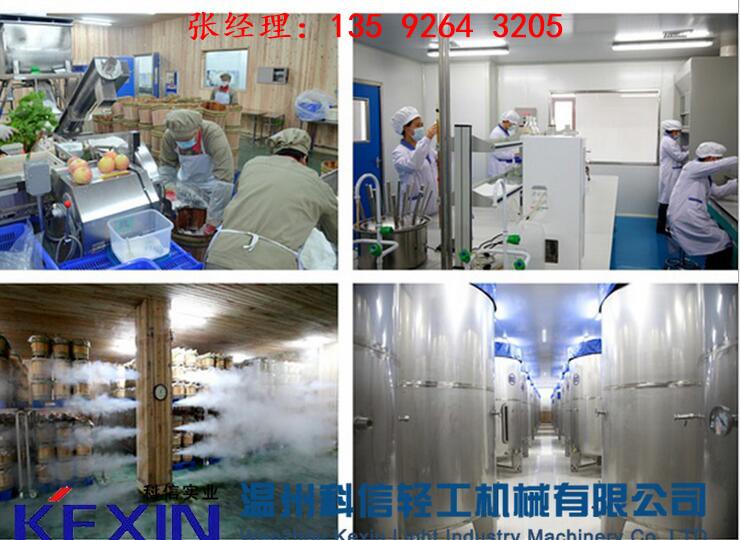 果酒生产加工设备|年产100吨中小型水果深加工果酒灌装设备