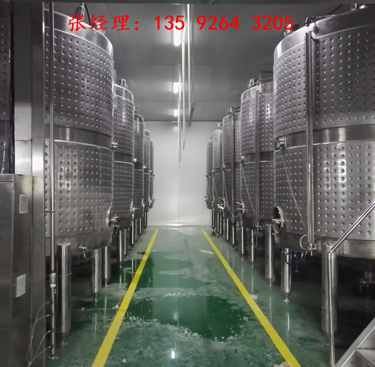 酵素生产线 135 9264 3205