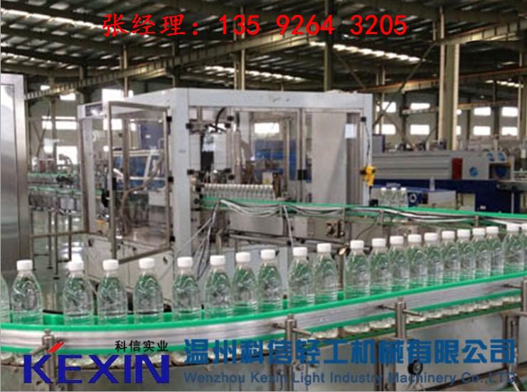 瓶装水生产线 135 9264 3205