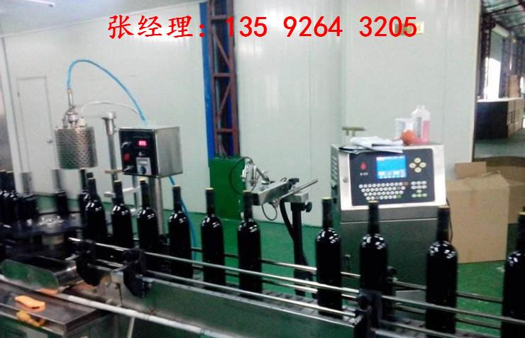 葡萄酒发酵罐生产厂家|全自动葡萄酒生产线设备价格