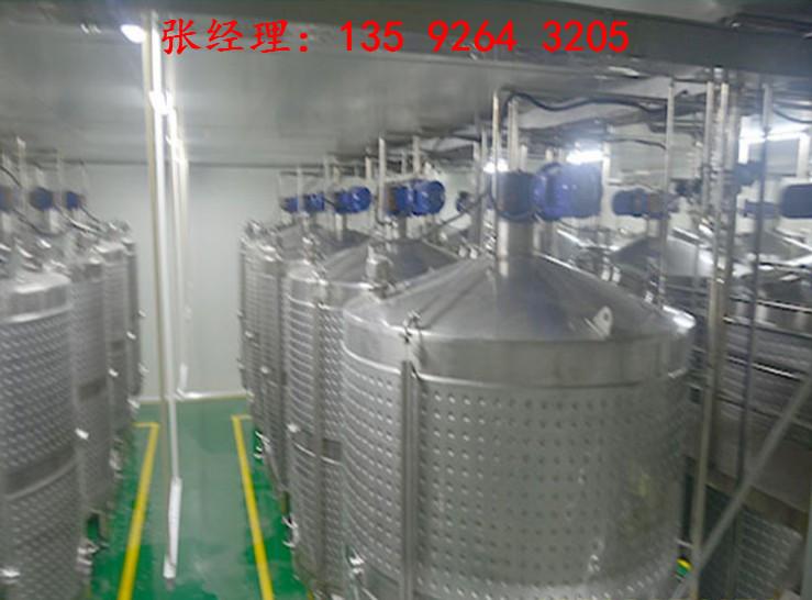 酿造果酒生产加工设备 年产100吨全自动恒温发酵果醋生产设备价格