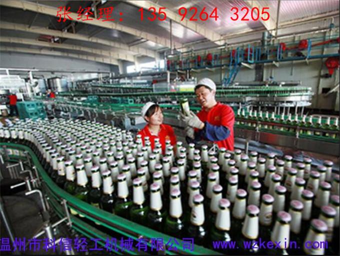 食品级304不锈钢食品发酵罐设备 啤酒生产设备多少钱
