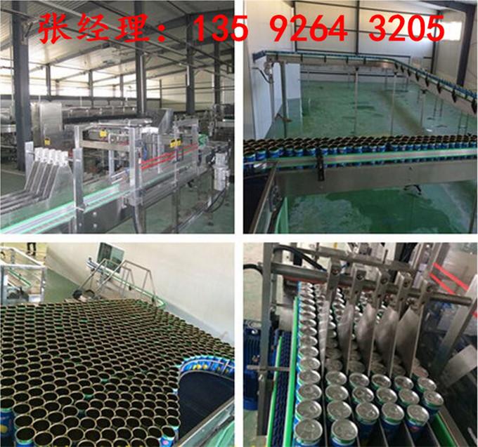 易拉罐杏仁露设备生产厂家|小型杏仁露蛋白饮料生产设备