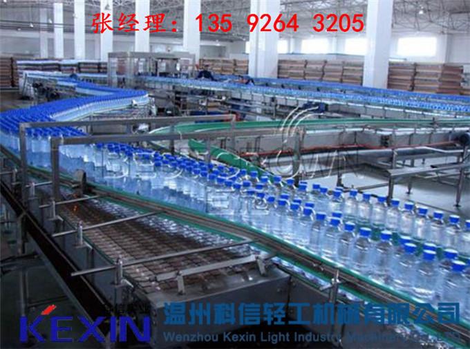 猪年全自动每小时4000瓶小瓶装矿泉水生产设备厂科信机械