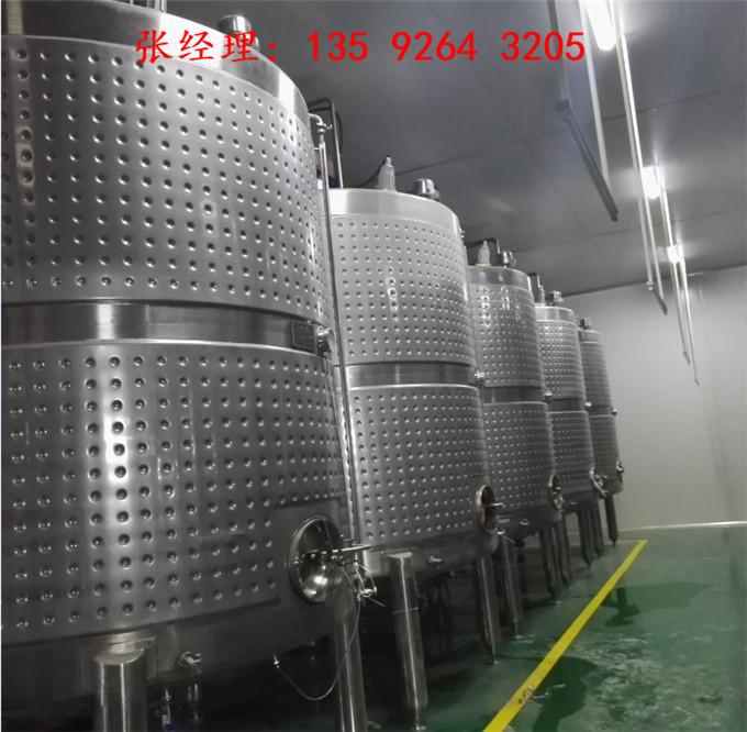 果蔬酵素生产线全套设备价格 全自动水果酵素生产发酵罐设备