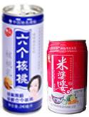 易拉罐饮料生产线设备